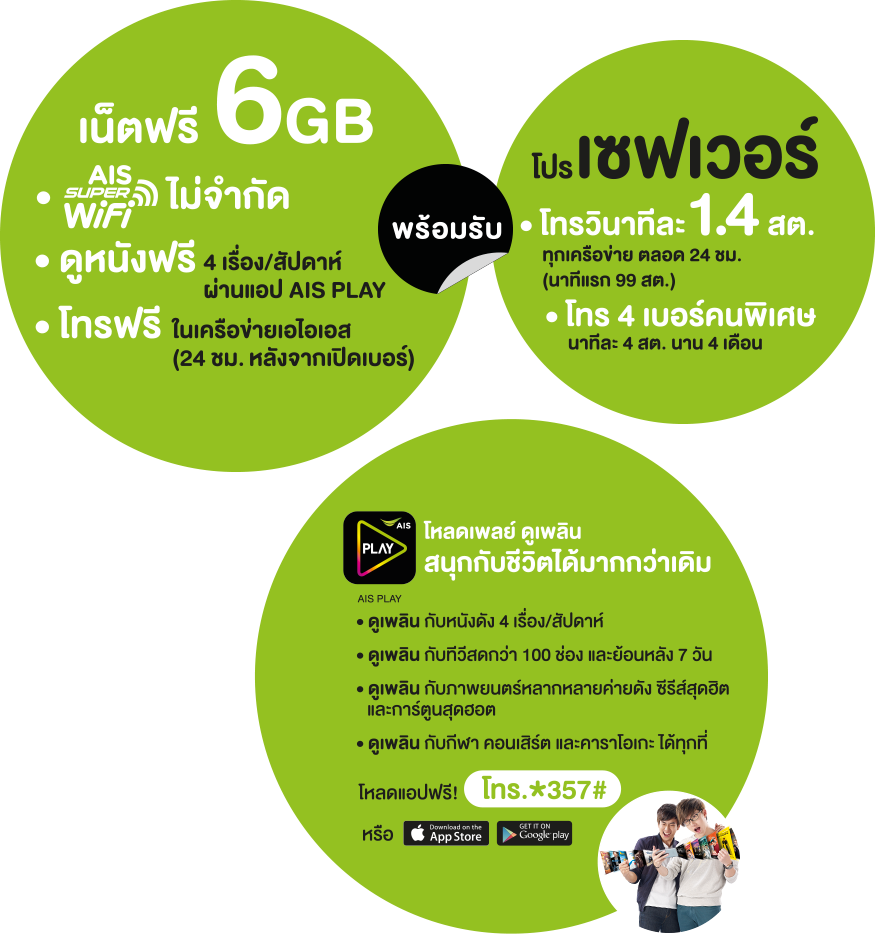 benefits_img_large